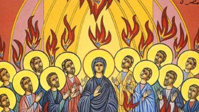 Photo of Catequesis de preparación para Pentecostés