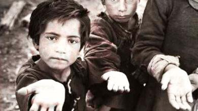 Photo of Hoy es el Día Universal del Niño